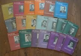 USSR Soviet Russia Leningrad Set Lot Selection Of 20psc. ROMAN GAZETA Literary Novel Magazines 1958 - Slav Languages