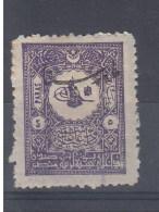 Türkei (AK) Michel Cat.no.    Vlh/*  348 - 1858-1921 Empire Ottoman