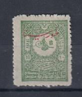 Türkei (AK) Michel Cat.no.    Vlh/*  349 - 1858-1921 Empire Ottoman
