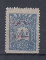 Türkei (AK) Michel Cat.no.    Vlh/*   385 - 1858-1921 Empire Ottoman