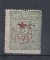Türkei (AK) Michel Cat.no.   Vlh/** 393 - 1858-1921 Empire Ottoman