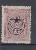 Türkei (AK) Michel Cat.no.    Vlh/*  394 - 1858-1921 Empire Ottoman