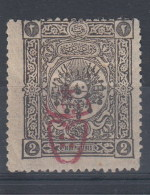 Türkei (AK) Michel Cat.no.    Vlh/*  529 - 1858-1921 Empire Ottoman