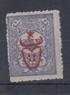 Türkei (AK) Michel Cat.no.    Vlh/*  547 - 1858-1921 Empire Ottoman