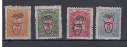 Türkei (AK) Michel Cat.no.    Vlh/*  565/568 - 1858-1921 Empire Ottoman