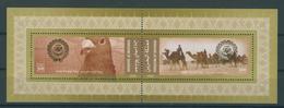 ARAB POSTAL DAY,  APD  2009:  Bahrain, Block Of 2 Stamps, MNH - Postzegels