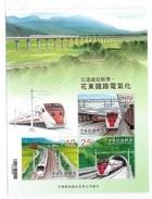 ROC China Taiwan 2014 Hua-tung Railway Electrification S/S MNH - 1945-... Republic Of China