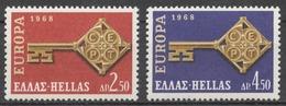 Greece 1968 Mi# 974-75** EUROPA CEPT - Greece