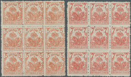 Haiti: 1893/1894, Definitive Issue 'Palm Tree' 5c. Orange And 7c. Red In A Lot With More Than 1.000 - Haiti