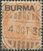Birmanie / Burma - N° 5 (YT) Oblitéré. - Birmanie (...-1947)