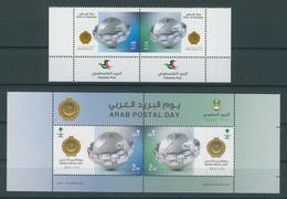 ARAB POSTAL DAY,  APD  2016:  Palestine And Saudi Arabia, MNH - Postzegels