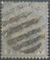 Lagos / Lagos - N° 43 (YT) Oblitéré. - Nigeria (...-1960)