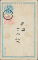 "Korea: 1900/03, Stationery Cards Mint 1 C. Korean Printing (4, Inc. One With Ewha 5 Ch. Added Cto ""C - Korea (...-1945)"