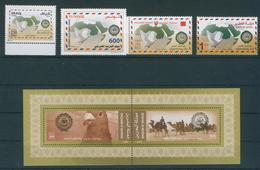 ARAB POSTAL DAY,  APD  2009, 2012:  Iraq, Tunisia, Bahrain, Qatar, Bahrain, MNH - Postzegels
