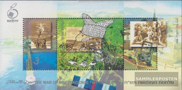 Israel Block58 (complete Issue) Unmounted Mint / Never Hinged 1998 Revolutionary War - Israel