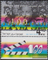Israel 1354 With Tab (complete Issue) Unmounted Mint / Never Hinged 1995 Jewish Actor - Israel
