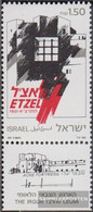 Israel 1205 With Tab (complete Issue) Unmounted Mint / Never Hinged 1991 Founding Etzel - Israel