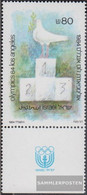 Israel 968 With Tab (complete Issue) Unmounted Mint / Never Hinged 1984 Olympics Summer '84 - Israel