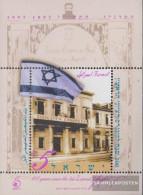 Israel Block54 (complete Issue) Unmounted Mint / Never Hinged 1996 Zionistischer World Congress - Israel