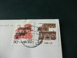 STORIA POSTALE  FRANCOBOLLO CINA CHINA THE INTERNAL SCENE OF THE EXHIBITION HALLOF PIT NO. 1 - Cina