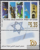 Israel 1486 With Tab (complete Issue) Unmounted Mint / Never Hinged 1998 Anniversary Exhibition - Israel