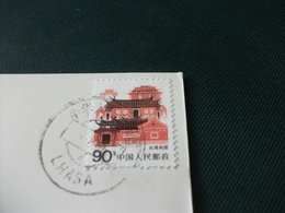 STORIA POSTALE  FRANCOBOLLO CINA CHINA THE POTALA PALACE DECORATIVE DETAIL OVER THE EAST GATE - Cina