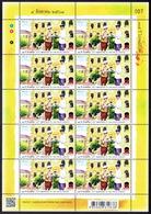 Thailand 2018, 135th Anniversary Of Thai Postal Services, 4 Sheets - Thailand