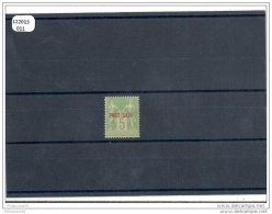 PORT SAID 1899 - YT N° 5 NEUF AVEC CHARNIERE * (MLH) GOMME D'ORIGINE TTB - Port-Saïd (1899-1931)
