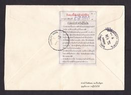 Thailand: Registered Cover, 1 Stamp, King, Postal Label At Back (minor Damage, See Scan) - Thailand
