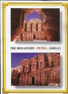 GIORDANIA - PETRA - THE MONASTERY - VIAGGIATA  FRANCOBOLLO ASPORTATO - Jordanien