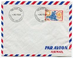RC A10064 TAAF N° 26 ORGANISATION MONDIALE DE LA SANTÉ SUR FDC 1er JOUR TB - Terres Australes Et Antarctiques Françaises (TAAF)