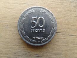 Israel  50  Pruta  1954  Km 13.1 - Israel