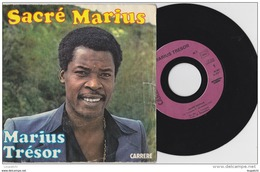 FOOTBALL MARIUS TRESOR SACRE MARIUS - Vinyl Records