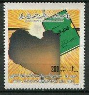 Libye ** - N* - 1054 - Fédération Internationale De Philatélie - Libye