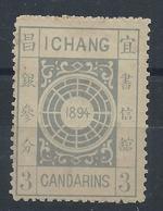 1894 CHINA ICHANG-3 CANDARIN PA KUA DESIGN MINT H - CHAN LI-4 $40 - Chine