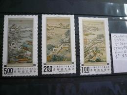 Taiwan 1971 Paintings 1st. Mnh (**) - 1945-... Republik China