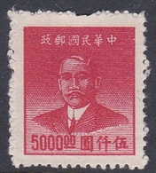 China Scott 953 1949 Dr Sun Yat-sen $ 5000 Carmine, Mint - China