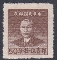 China Scott 979 1949 Dr Sun Yat-sen 50c Brown, Mint - China