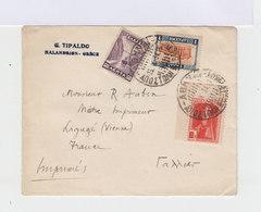 Sur Enveloppe Enveloppe Trois Timbres Grecs. CAD Grec. CAD Ligugé. (679) - Grèce