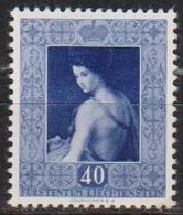 Lichtenstein 1952 MiNr.308 * Falz Gemälde Aus Der Fürstlichen Gemäldegalerie ( 640 )günstige Versandkosten - Liechtenstein