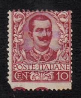 ITALIA YVERT NUM. 67  NEUF AVEC CHARNIERE ACT 55e - 1878-00 Umberto I