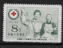 CHINA 1955 RED CROSS - Croix-Rouge