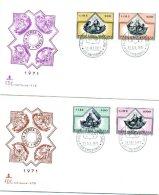 A19441)Vatikan FDC 590 - 593 - FDC