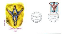 A19535)Vatikan FDC 632 - FDC