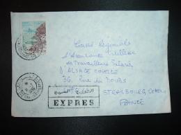 LETTRE EXPRES TP 50,00 OBL.  11-7 1996 TLEMCEN CERISIERS - Algeria (1962-...)