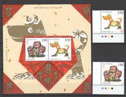 QQ331 2018 VANUATU ASTROLOGY YEAR OF THE DOG ANIMALS & FAUNA 1SET+1BL MNH - Astrologie