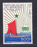 SENEGAL AERIENS N°   84 ** MNH Neuf Sans Charnière, TB (D7634) Anniversaire De L'indépendance - 1970 - Senegal (1960-...)
