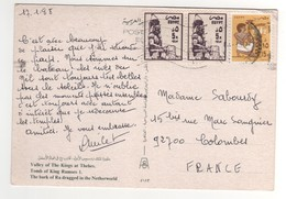 Timbres , Stamps  Sur Cp , Carte , Postcard Du 17/01/1988 - Égypte