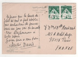 Timbres , Stamps  Sur Cp , Carte , Postcard Du ?? - Égypte