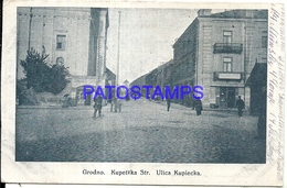 99931 POLAND GRODNO STREET OLD KUPIECKA BREAK FELDPOST POSTAL POSTCARD - Polen